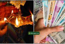 kuthu-vilakku-cash