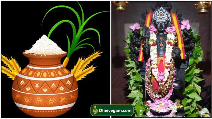 Pariharam