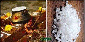 pongal-salt