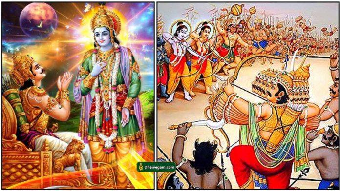ramayanam-bahabaratham