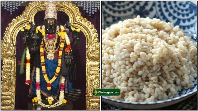 sani-barli-rice