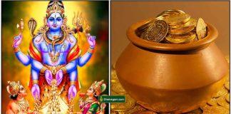 swarna-bairava-gold