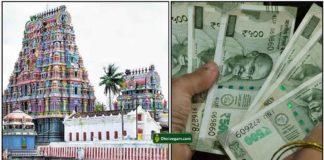 temple-cash