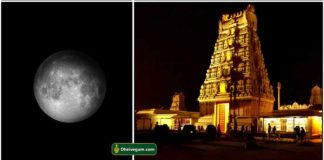 amavasai-temple