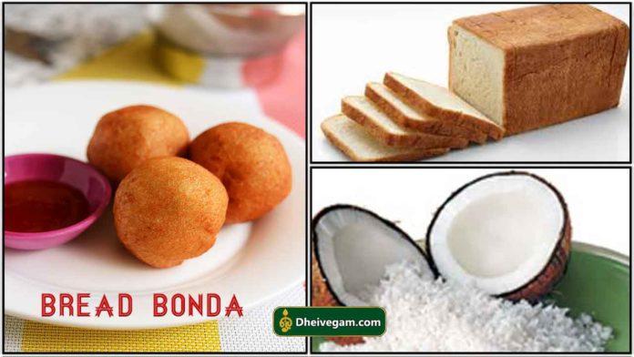 bread-bonda
