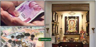 cash-pooja-room