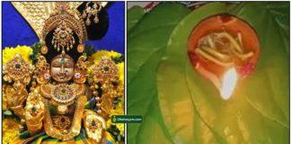 lakshmi-vetrilai-deepam