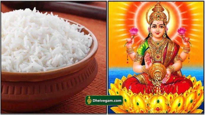 mahalashmi
