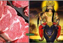 meat-eman