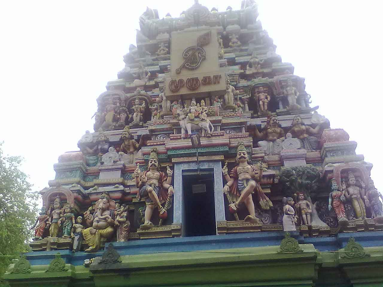 Murugan kovil