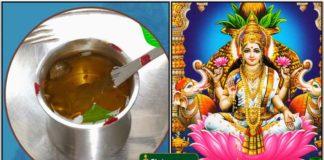 panja-pathiram