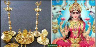pooja-items-lakshmi