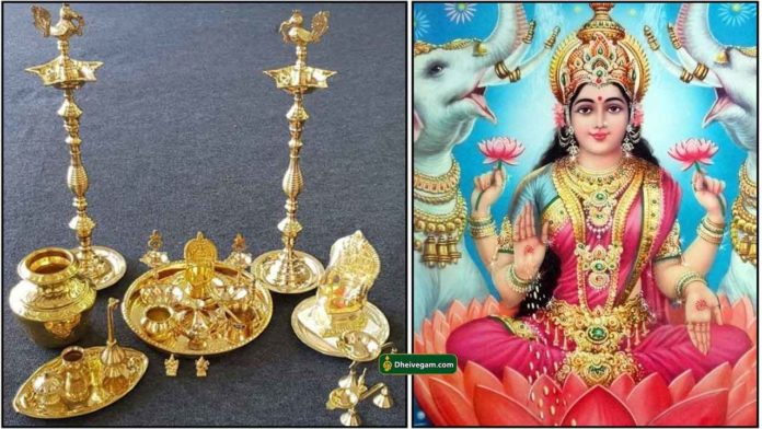 pooja-items-lakshmi