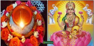 salt-diya-lakshmi
