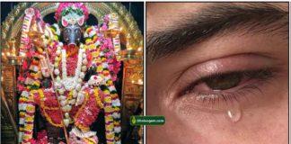 varahi-cry-sad-men