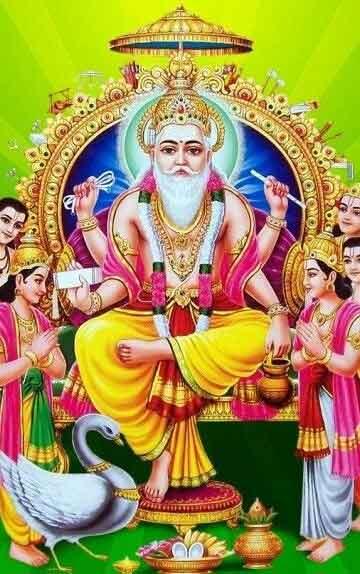 vishwakarma1