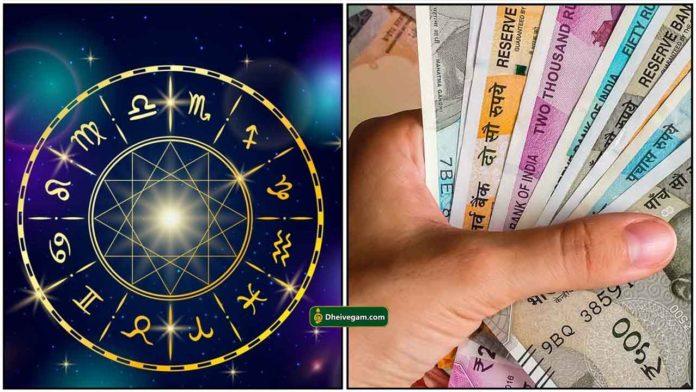 astro-cash1