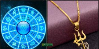 astro-pendant-soolam