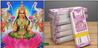 gajalakshmi-cash