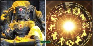 guru-astro