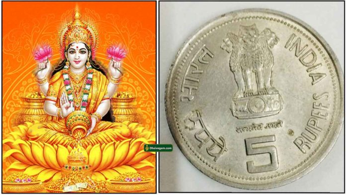 lakshmi-5-rupee-coin