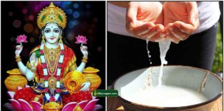 lakshmi-rice-water