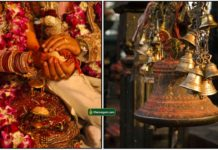 marraige-temple-bell