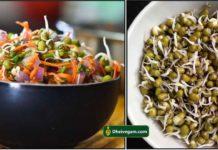 pachai-payaru-salad