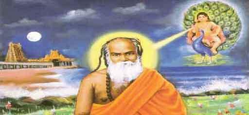 pamban-swamigal