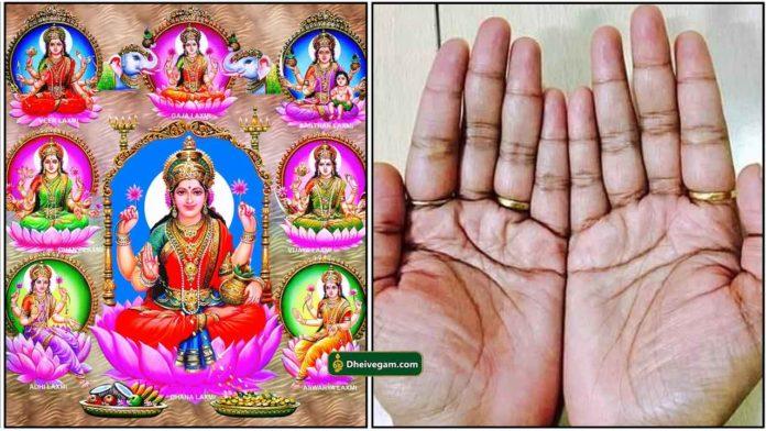asta-lakshmi-hand