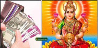 cash-mahalakshmi