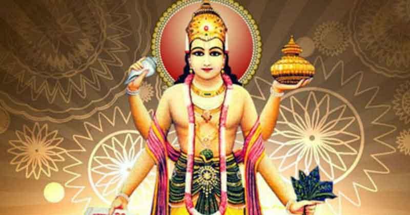 dhanvantari5