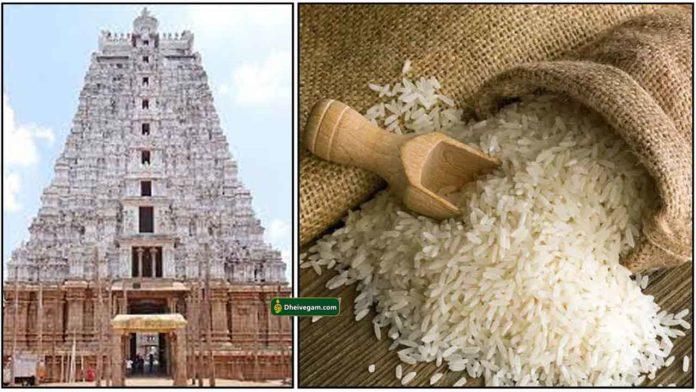 gopuram-rice