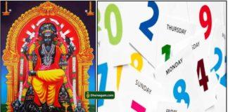 guru-calendar