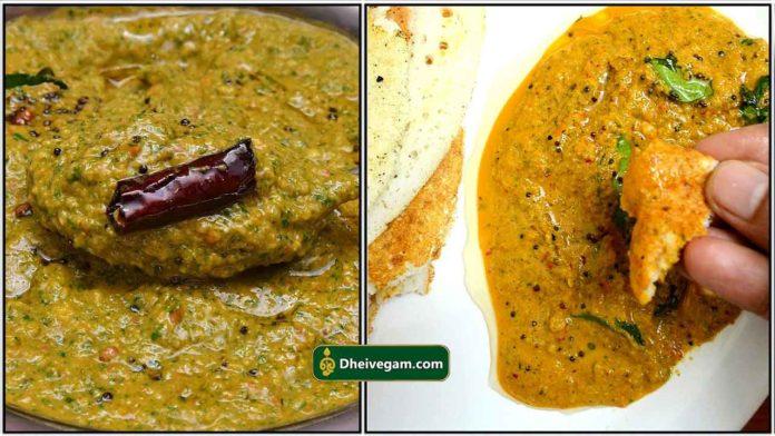 kothamalli-chutney