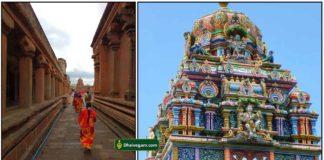 pradakshinam-temple