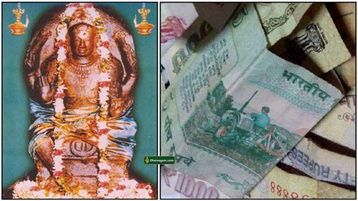 puthan-5-rupee-note