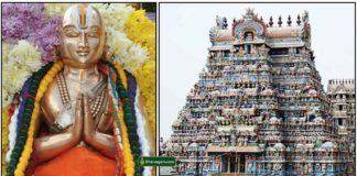 ramanujar-temple