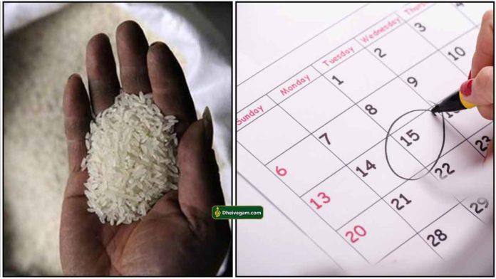 rice-date-calendar
