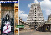 sandikeswarar-temple