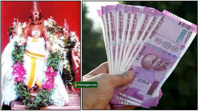 sukran-cash