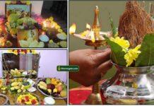 tamil-new-year-chithirai