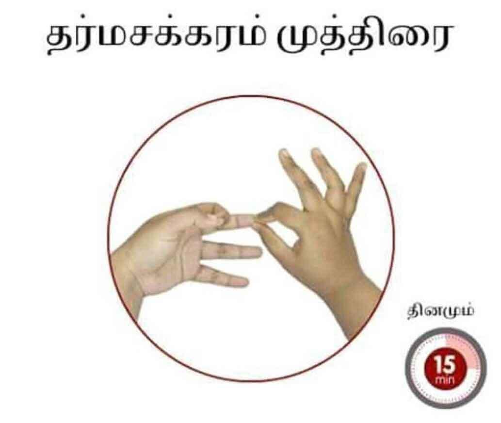 hand-mudra2
