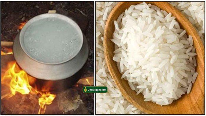 rice-satham-arisi
