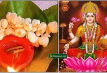 vetrilai-deepam-lakshmi