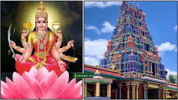 vijayalakshmi-temple