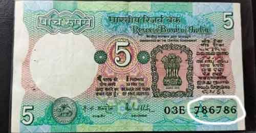 5-rs-note1