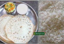 aappam-rice