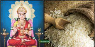 anna-poorani-rice