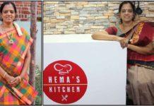 hemas-kitchen